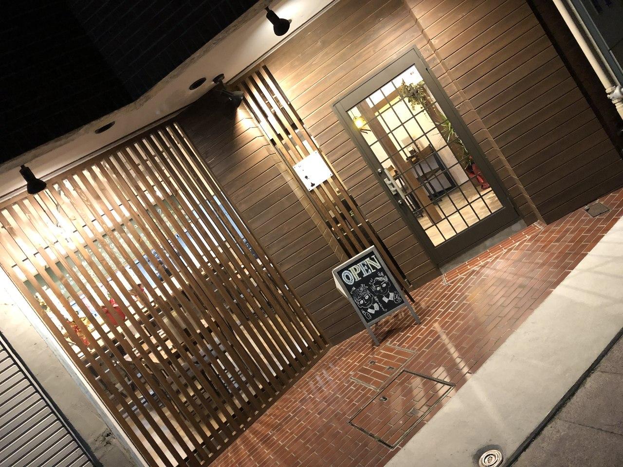 タジン鍋と串焼きの店 じんたのイメージ写真