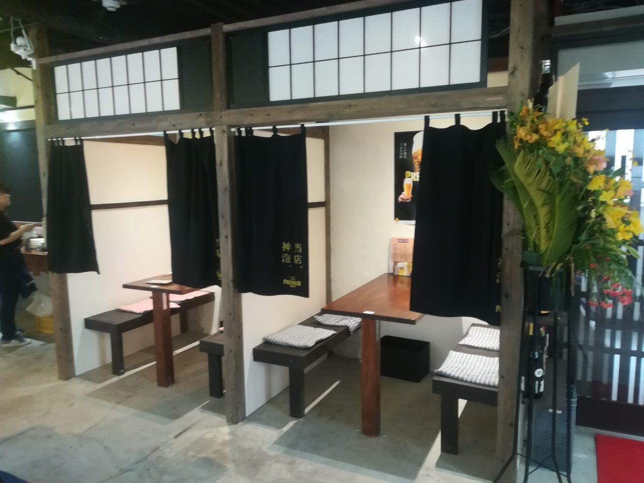 味匠 天王店のイメージ写真