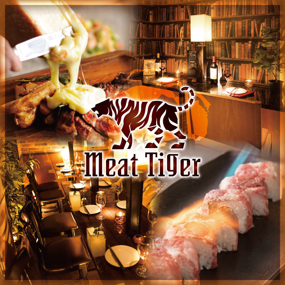 個室肉バル ミートタイガー 新宿東口店のイメージ写真