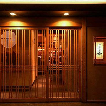 銀座 個室肉会席 吟のイメージ写真