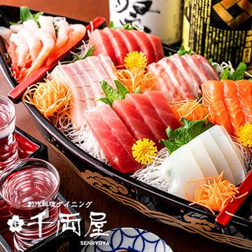 創作料理ダイニング千両屋 浅草店のイメージ写真