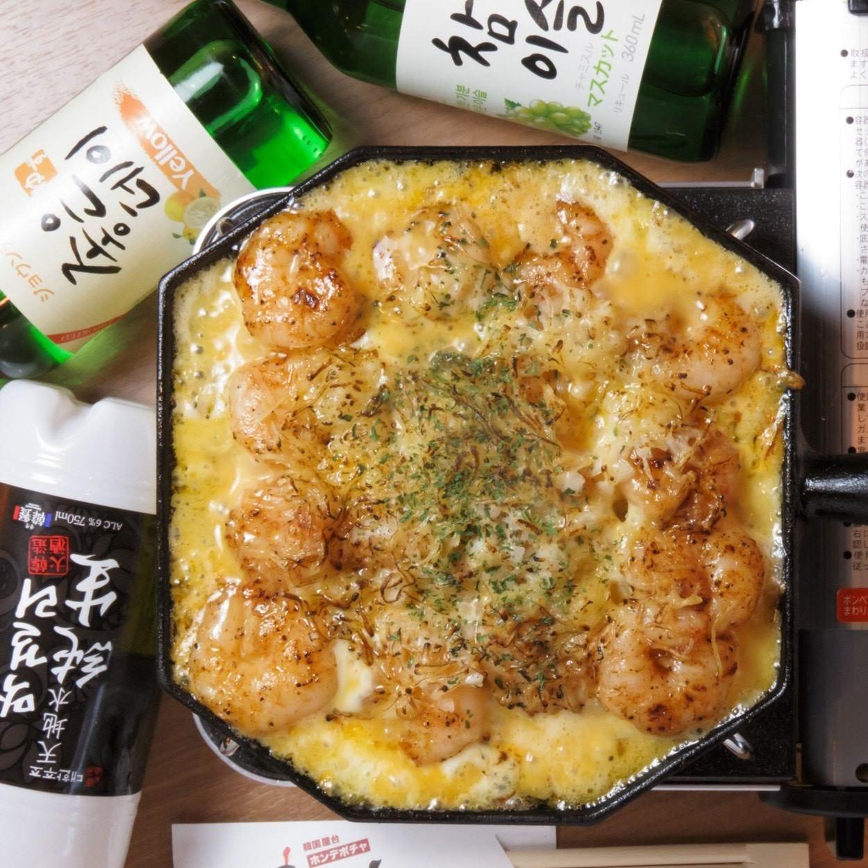 渋谷_韓国料理 ホンデポチャ 渋谷店_写真