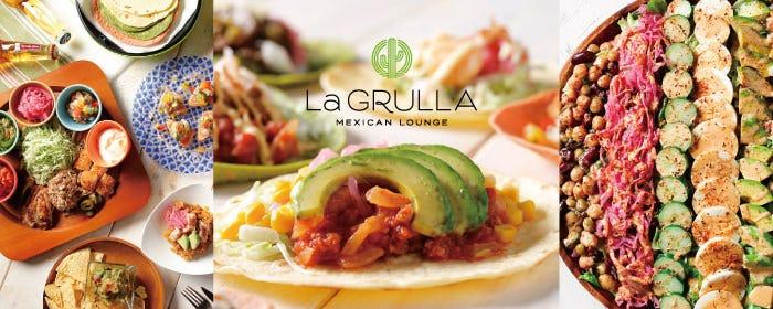 MEXICAN LOUNGE La GRULLAのイメージ写真
