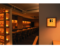 Whisky Bottle BAR DEN HIBIYA