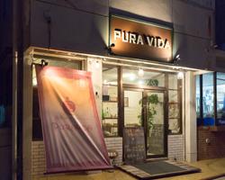 島バル Puravidaのイメージ写真