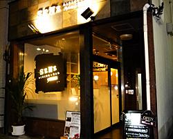 SENZ DINING+BARのイメージ写真