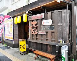 和風ダイニング 壺のイメージ写真