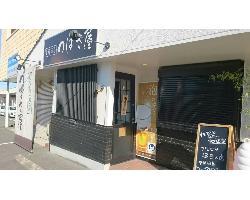 旬鮮厨房つばさ屋のイメージ写真