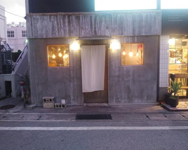 那覇/浦添_福岡 炉端もん_写真2