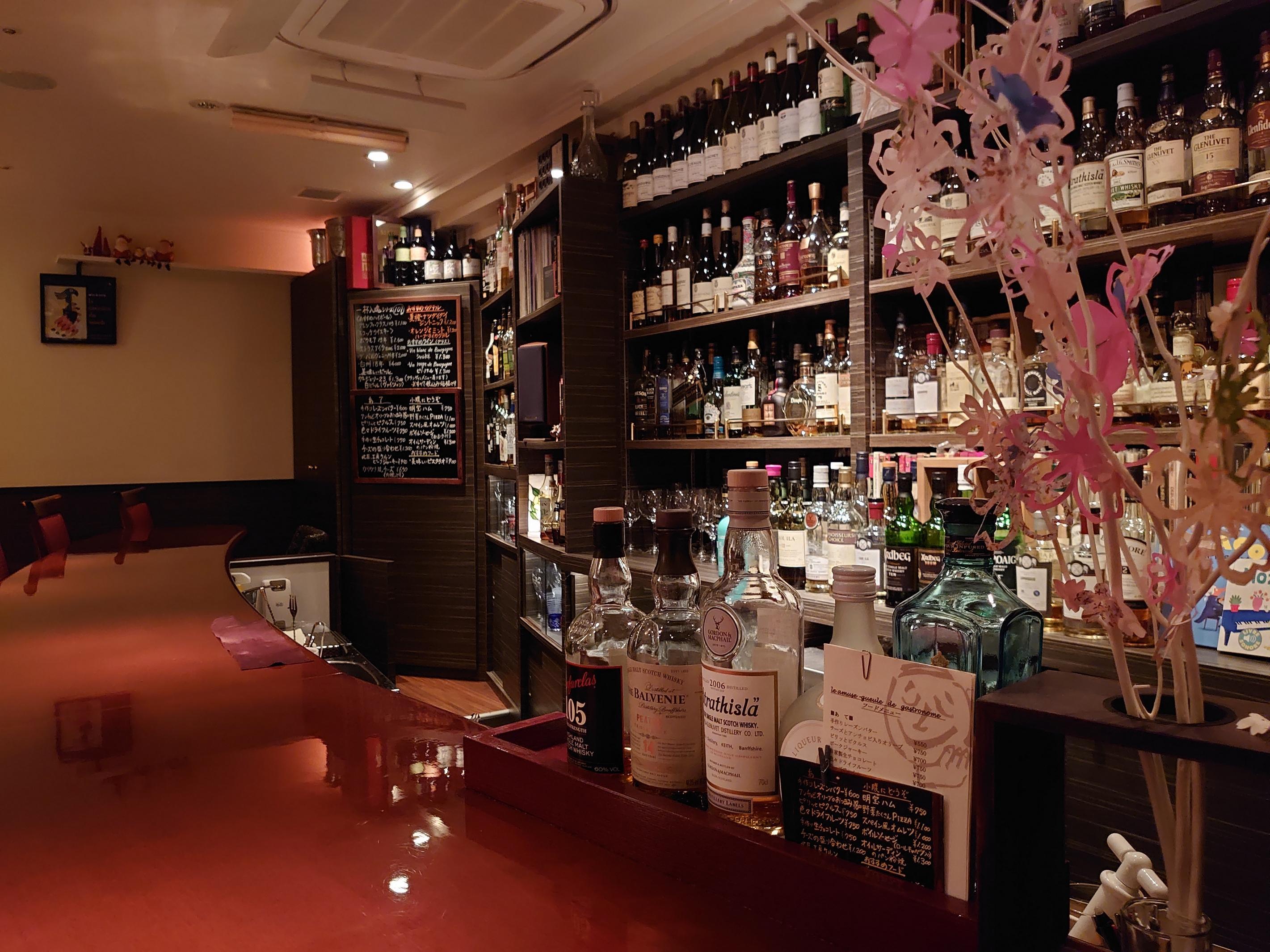 bar gastronom(バーガストロノーム)