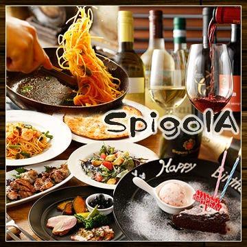 SpigolAのイメージ写真