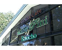 グリル&カフェ ミレピーニ ランチョのイメージ写真