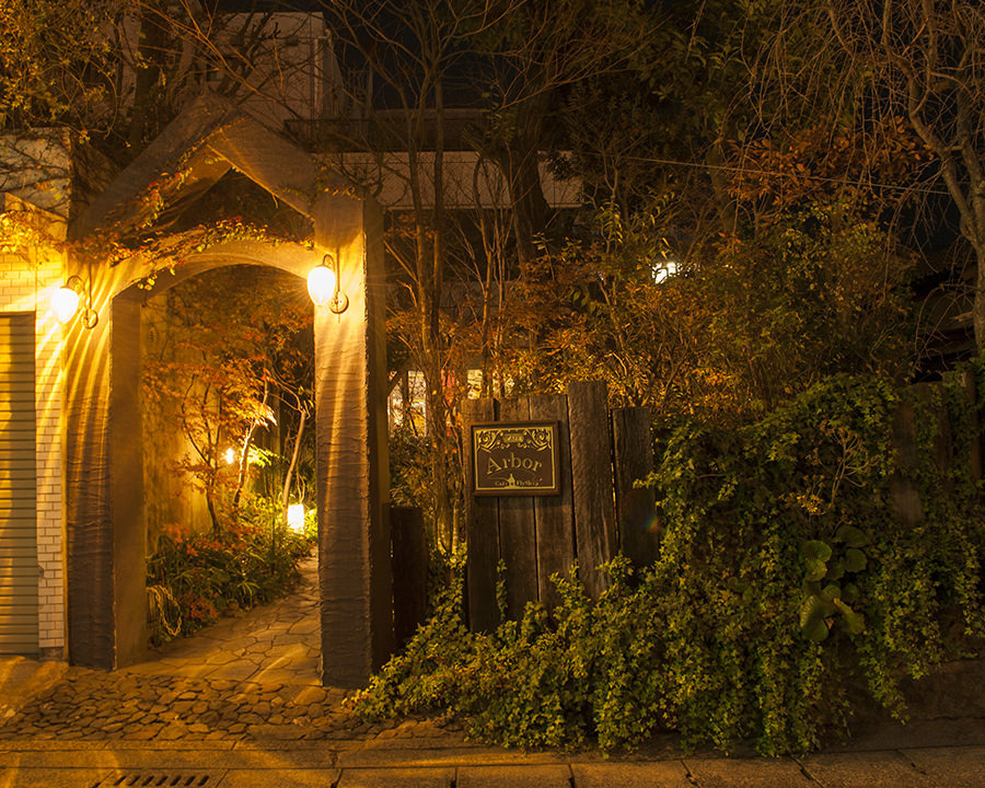 Arborのイメージ写真