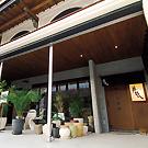 函館/渡島_和Dining 井井_写真6