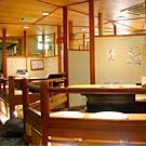 前橋/伊勢崎/桐生_和風炭火焼肉店 炭櫓_写真4