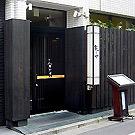 新橋/浜松町/三田_籠りや_写真3