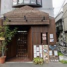 赤羽/田端/巣鴨_炭火串焼きと煮込み わんえもん 十条店_写真3