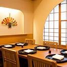 銀座_銀座 日本料理 銀座 和久多_写真4