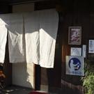 千葉_かわらや_写真6