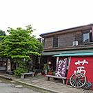 松戸/柏/野田_茜_写真3