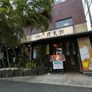 静岡駅周辺_活造り 河太郎_写真3