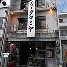 岐阜_ニュータマミヤ_写真3