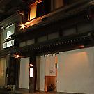 片町/香林坊_Bistro 紙屋市べゑ_写真3