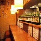 神戸/ハーバーランド/元町_ハネハネ居酒屋 のり吉くん_写真3