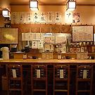 北野/新神戸/三宮/ポートアイランド_居酒屋 茶々_写真3