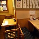 北野/新神戸/三宮/ポートアイランド_居酒屋 茶々_写真6