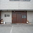 姫路/播磨/但馬/丹波/淡路島_創作家庭料理 木味土味_写真3