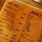 広島_お好み焼・鉄板焼 越田_写真6