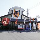 倉敷/総社/笠岡_回転寿司 すし丸 連島店_写真3