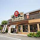倉敷/総社/笠岡_回転寿司 すし丸 井原店_写真3
