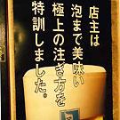 徳島市_やきとり大吉 佐古店_写真5