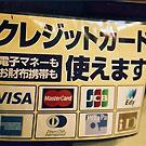 徳島市_やきとり大吉 佐古店_写真6