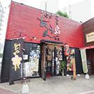 博多区/東区_あ・うんの焼鳥居酒屋 博多本店_写真3