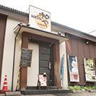 小倉北区_和や_写真3