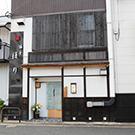 八幡西区_焼とり ほり_写真3