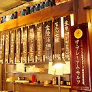 高松市周辺_大衆酒場 カドゲン_写真3