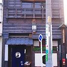 三軒茶屋/下北沢_鉄板焼 さわ_写真3