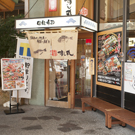 広島_回転寿司 すし丸 可部店_写真3