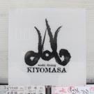 網走/北見/紋別_鮨ダイニング KIYOMASA_写真6
