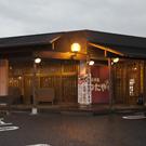 広島_田舎茶屋 わたや 八木店_写真3