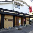高槻/茨木/摂津_隠れ家つづみ_写真3