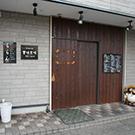 姫路/播磨/但馬/丹波/淡路島_地鶏ちらん_写真3