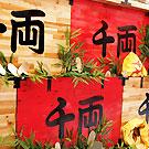難波/鶴橋_初代 エビス_写真6