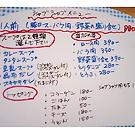 新発田/村上_かのん_写真5