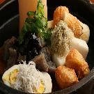 銀座_旬薫のさかなと野菜<独楽別院>金の独楽 Kinnokoma_写真5