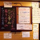 蒲田/大森/大井町_居酒屋 パライソ_写真5
